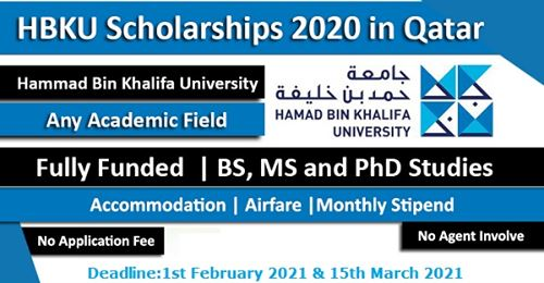منحة جامعة حمد بن خليفة للدراسة في قطر 2021 ممولة بالكامل لدراسة البكالوريوس - الماجستير- الدكتوراه