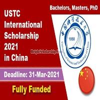منحة جامعة العلوم والتكنولوجيا USTC الدولية في الصين الممولة بالكامل لدراسة البكالوريوس - الماجستير