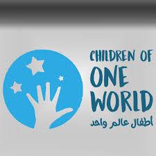 """تدريب """"اللغة الإنكليزية"""" أونلاين مجاناً (للذكور والإناث مستوى أول) منظمة أطفال عالم واحد"""