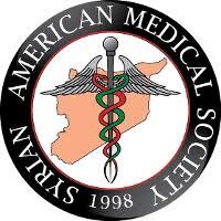 مفاضلة برنامج التمريض في معهد سامز الطبي في الأتارب