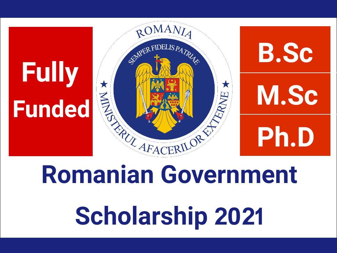 منحة حكومة رومانيا لدراسة البكالوريوس -  الماجستير - الدكتوراه ممولة بالكامل لعام 2021