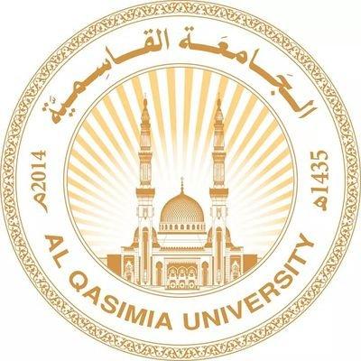منحة جامعة القاسمية في الامارات 2022 ممولة بالكامل