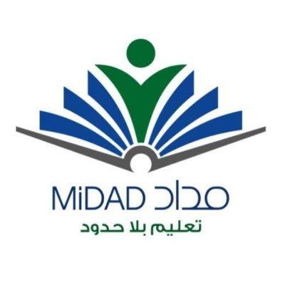 منحة مداد للسكن الطلابي - معاهد جرابلس