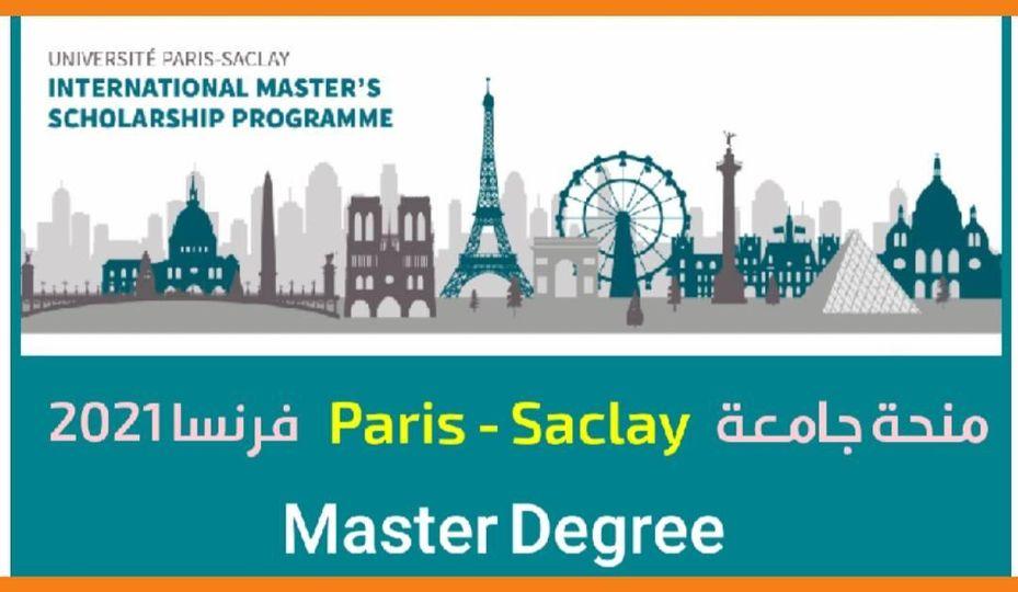 منحة جامعة باريس ساكلاي الدولية 2021 في فرنسا (ممولة بالكامل) لدراسة الماجستير