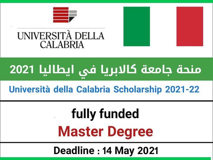 منحة جامعة كالابريا في ايطاليا للطلاب الدوليين 2021-2022 | ممولة بالكامل