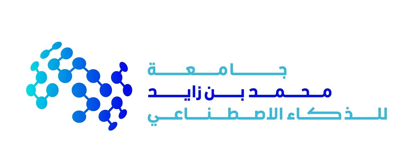 منح جامعية ممولة بالكامل من جامعة محمد بن زايد للذكاء الاصطناعي في الإمارات 2021