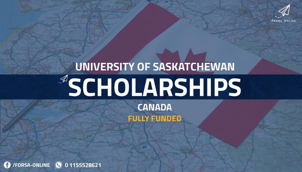 منح جامعة ساسكاتشوان في كندا 2022 ممولة بالكامل لجميع المراحل الدراسية